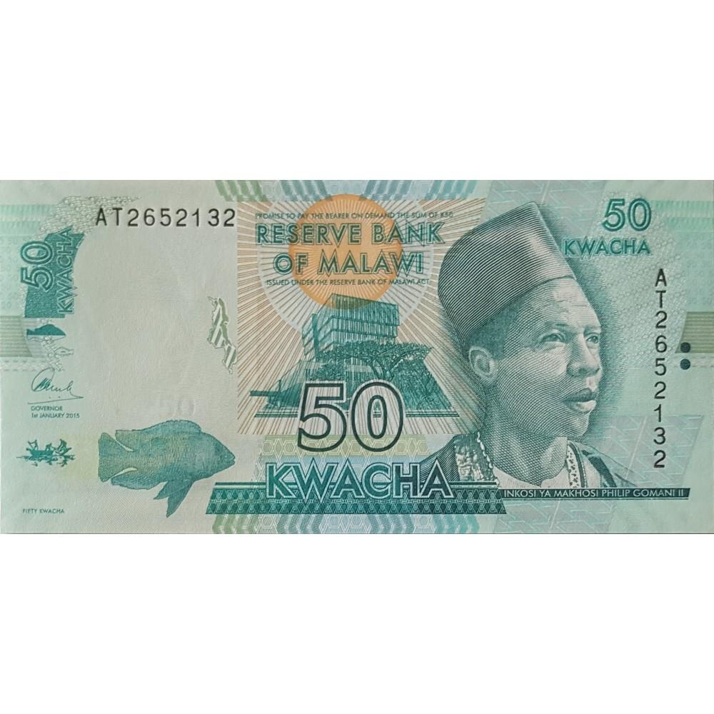 Малави.50 квача. 2015-2017.UNC