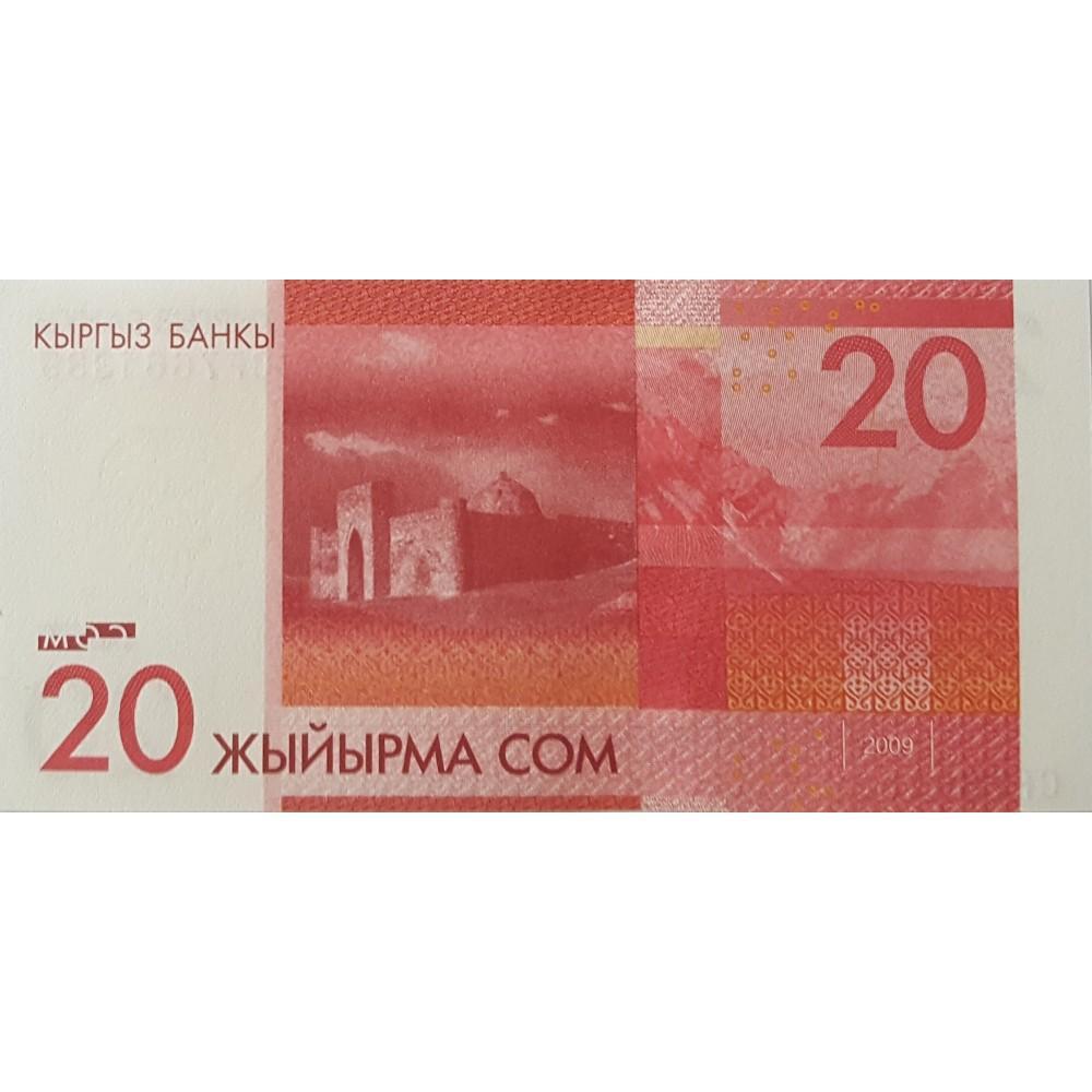 Киргизия 20 сом 2009 UNC пресс
