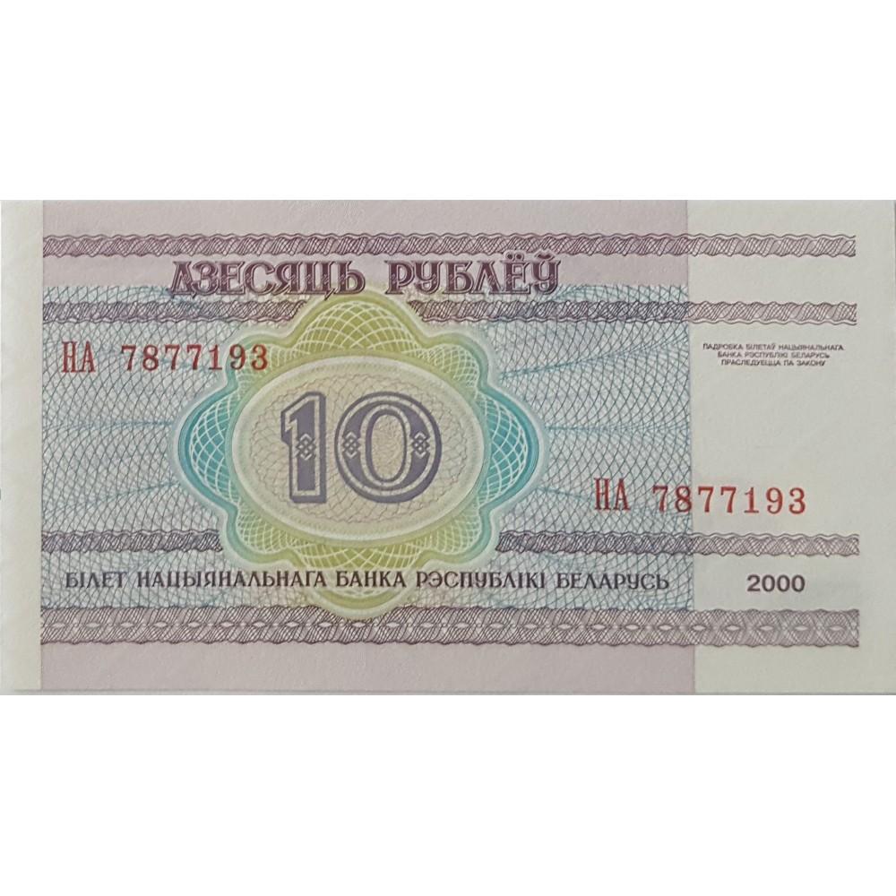 Беларусь 10 рублей 1992.UNC пресс
