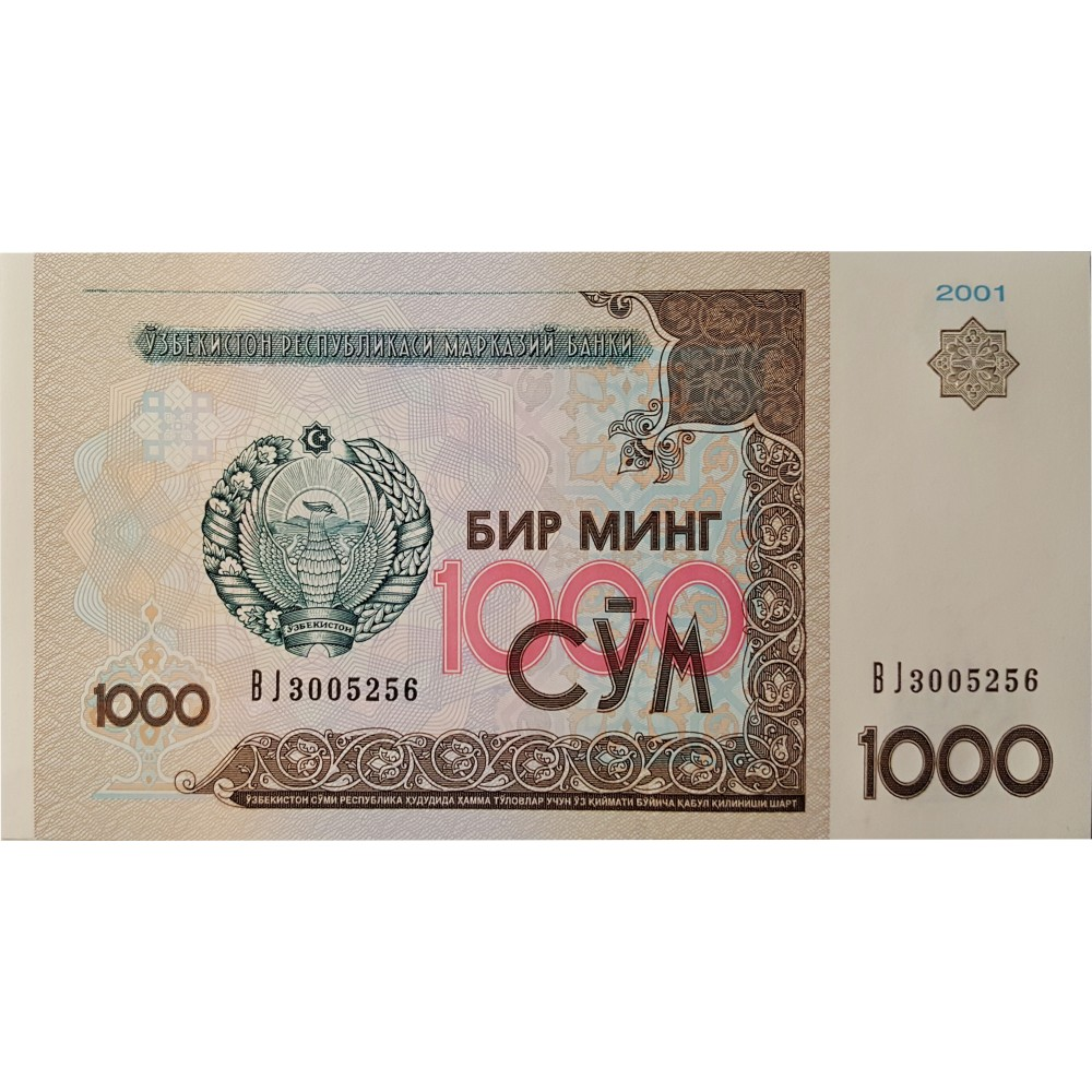 Узбекистан 1000 сум  2001 года Музей Истории Тимуридов UNC пресс