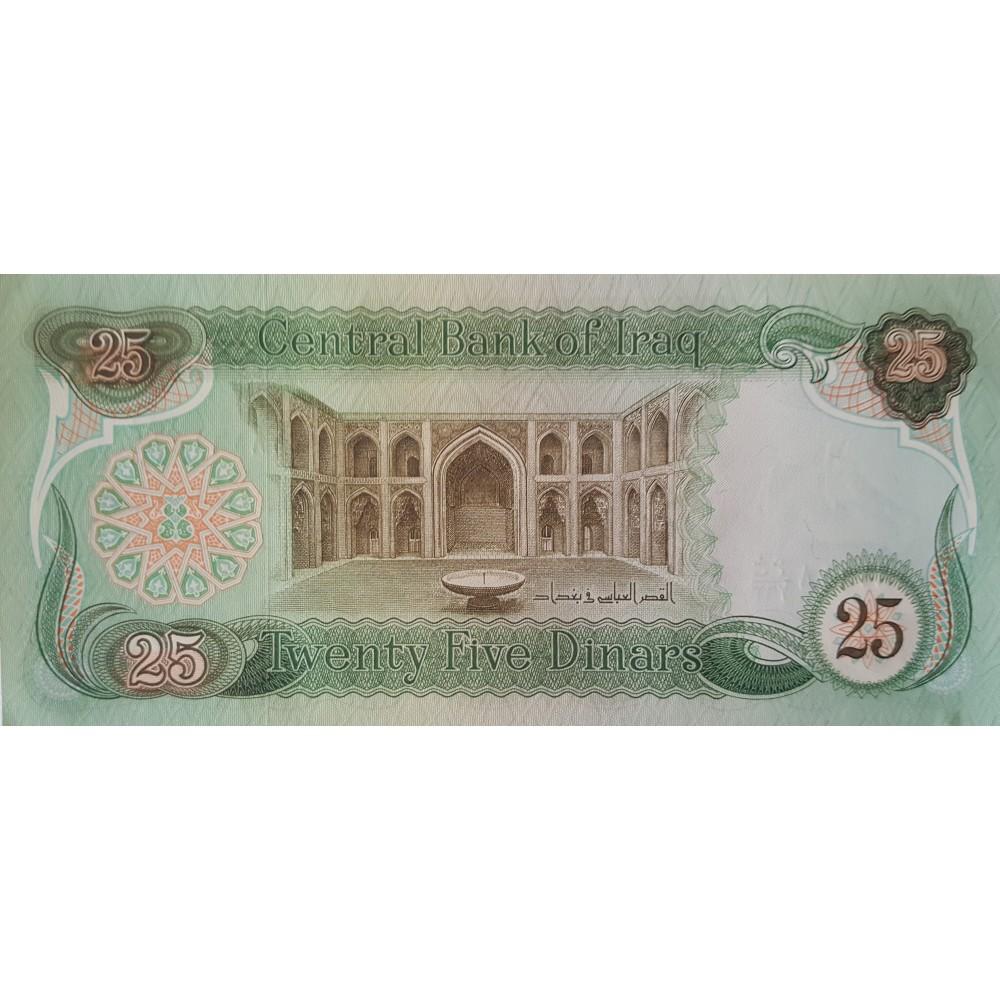 Ирак.25 динар.1990 UNC пресс.