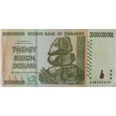 Зимбабве 20000000000 (20 миллиардов) долларов 2008 XV+, серия АА