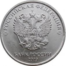 5 рублей 2019 г ммд