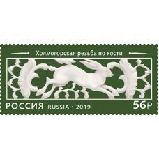2019 Декоративно-прикладное искусство России. Резьба по кости № 2579