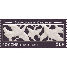2019 Декоративно-прикладное искусство России. Резьба по кости № 2580
