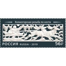 2019 Декоративно-прикладное искусство России. Резьба по кости № 2581