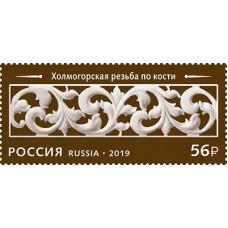 2019 Декоративно-прикладное искусство России. Резьба по кости № 2582