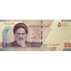 Иран 5 туманов (50 000 риалов) 2020-2021 UNC пресс