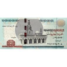 Египет 5 фунтов 2020-2021 UNC