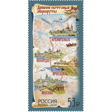 2020 Выпуск по программе «Европа». Древние почтовые маршруты № 2584
