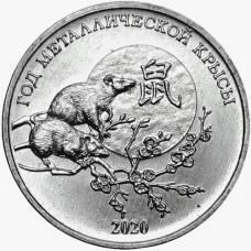 1 рубль 2019 Год Крысы 2020 - Приднестровье
