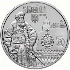 5 гривен Украина 2020 Древний Город Дубно