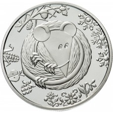 5 гривен Украина 2020 Год Крысы