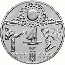 2 гривны Украина 2020 Летние Олимпийские Игры в Токио, Япония