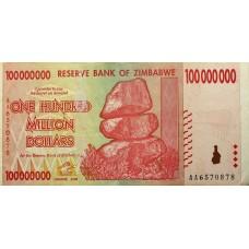 Зимбабве 100 000 000 (100 миллионов) долларов 2008 XF, серия АА