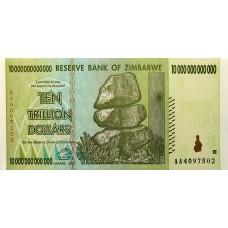Зимбабве 10 000 000 000 000 (10 триллионов) долларов 2008 UNC, серия АА