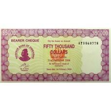 Зимбабве 50 000 (50 тысяч) долларов 2006 UNC, Bearer Check