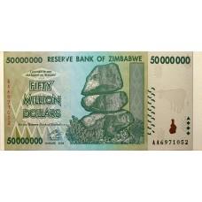 Зимбабве 50 000 000 (50 миллионов) долларов 2008 UNC, серия АА