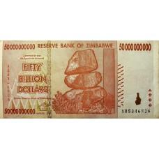 Зимбабве 50 000 000 000 (50 миллиардов) долларов 2008 XF