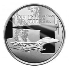 10 гривен 2020 Украина Воздушные Силы Вооруженных Сил, Авиация