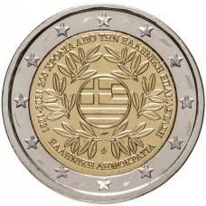 2 Евро 2021 Греция, 200 лет Греческой Революции
