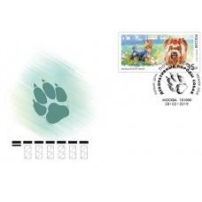 2019 Декоративные породы собак№2063-1