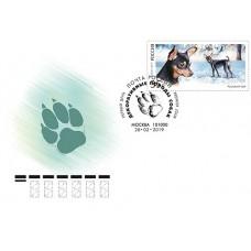 2019 Декоративные породы собак№2063-4