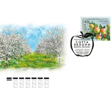 2019 Флора России. Сорта яблони № 2067