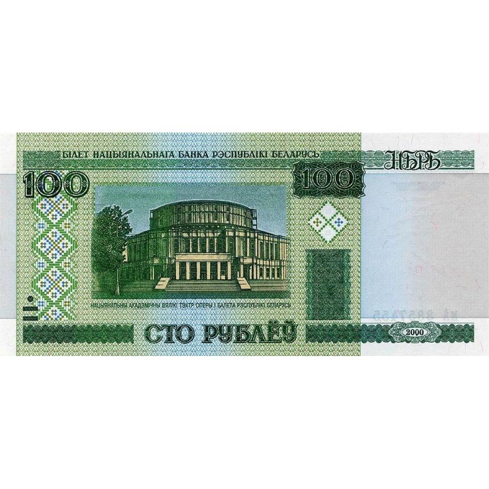 Беларусь 100 рублей 2000 .UNC пресс