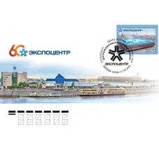 """2019 Центральный выставочный комплекс """"Экспоцентр""""№2102"""