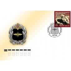 2019 100 лет войскам связи Вооружённых Сил Российской Федерации № 2107