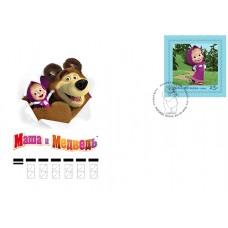 2019 Герои отечественных мультфильмов. «Маша и Медведь»№2110