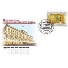 2019 Большой Кремлёвский дворец. Парадные залы. Андреевский зал  № 2115