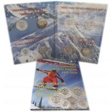Альбом для монет и банкноты Олимпиада в Сочи 2011-2014