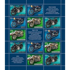 2019 История отечественного мотоцикла № 2502-2504