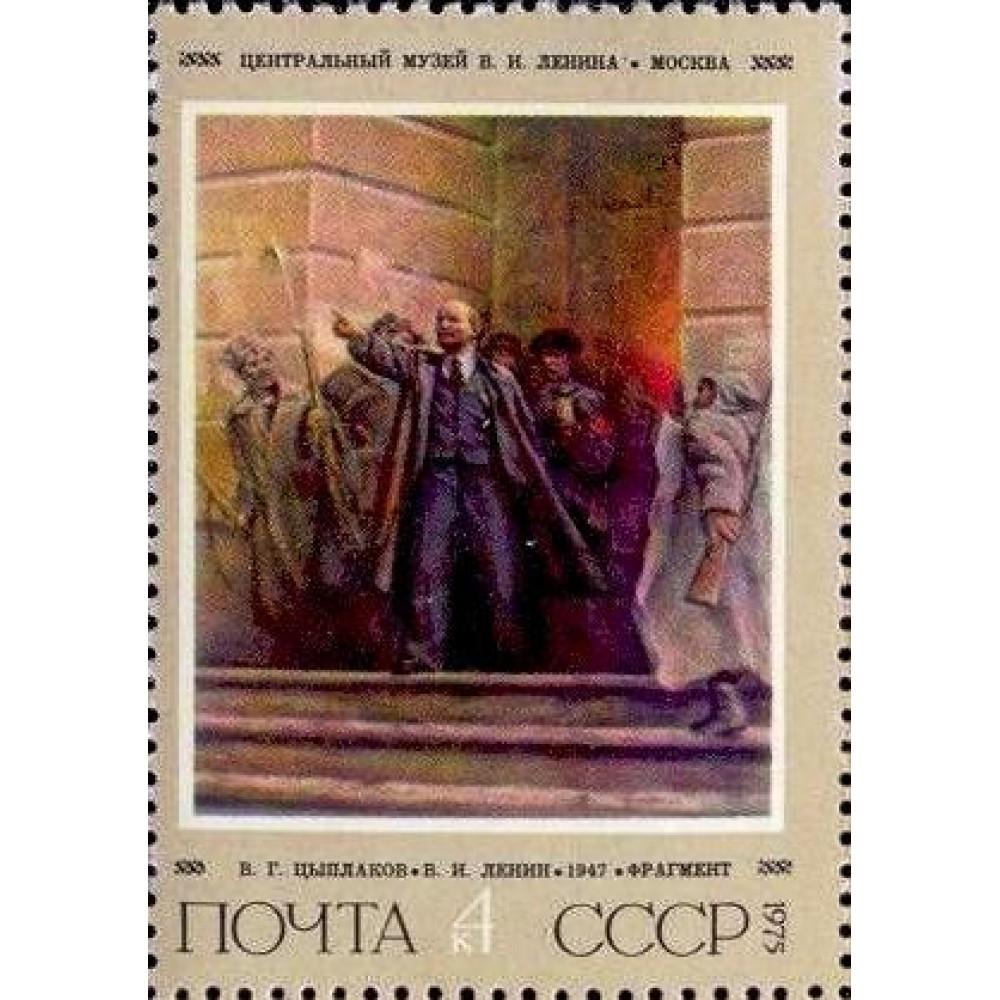 1975 105-я годовщина со дня рождения В.И.Ленина.