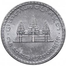 100 риелей Камбоджа 1994 года