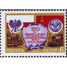 1975 10-летие Договора о Дружбе между СССР и ПНР