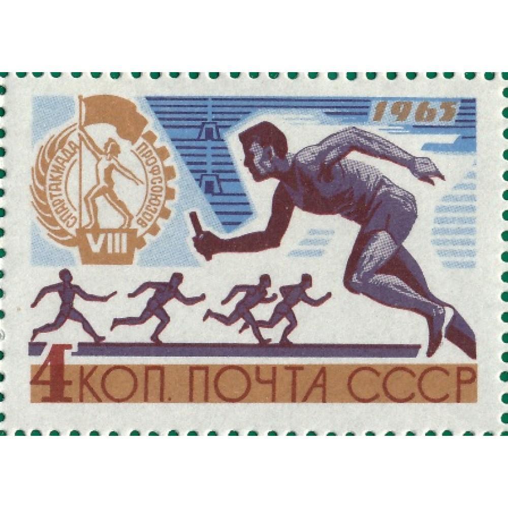 1965 Всесоюзная летняя Спартакиада профсоюзов. Эстафетный бег