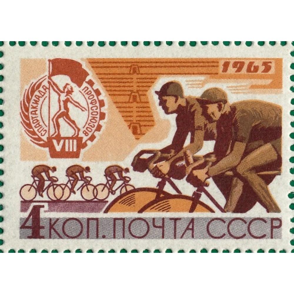 1965 Всесоюзная летняя Спартакиада профсоюзов. Велоспорт