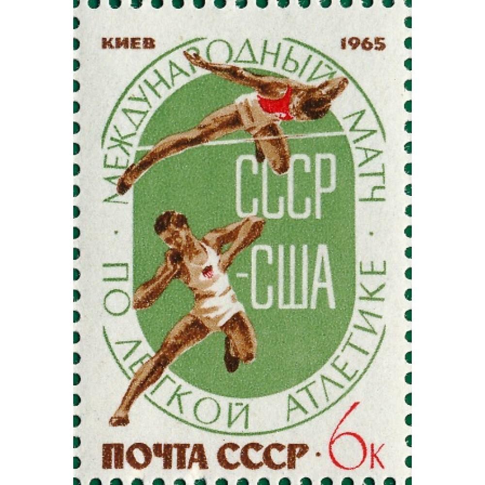 1965 Международный матч СССР - США по легкой атлетике в Киеве. Прыжки в высоту, толкание ядра