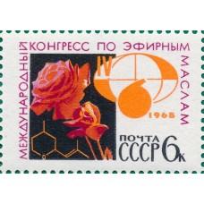 1968 Международное научное сотрудничество. Конгресс по эфирным маслам