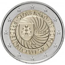 2 Евро 2016 СловакияUNC.Председательство Словакии в ЕС