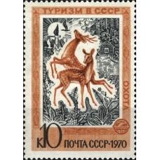 1970 Туризм в СССР. Охота. Олени