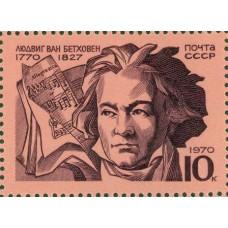 1970 200-летие со дня рождения Людвига ван Бетховена. Людвиг ван Бетховен