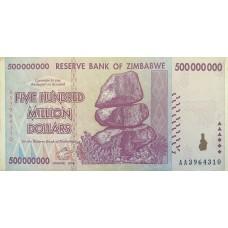 Зимбабве 500 000 000 (500 миллионов) долларов 2008 VF