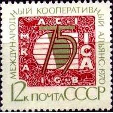 1970  75-летие Международного кооперативного альянса. Эмблема Альянса