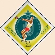 1973 Международные спортивные соревнования студентов - Универсиада.Метание молота