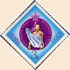 1973 Международные спортивные соревнования студентов - Универсиада.Спортивная гимнастика