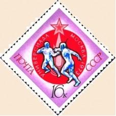 1973 Международные спортивные соревнования студентов - Универсиада.Фехтование